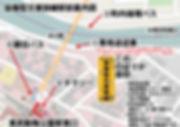 駅前案内.jpg
