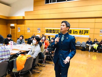 <CDT2020Report>災害復興法学ワーク