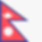 nepal tenders search bids procurement