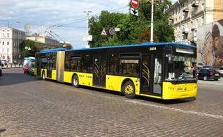 Ukraine Kremenchuk Trolleybus Project  General Procurement Notices