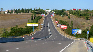 Moldova Road Sector Program III / European Bank for Reconstruction and Development