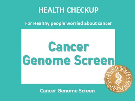 Cancer Genome Screen
