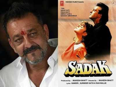 Sadak 1991 full hindi movie sanjay dutt, pooja bhatt video.
