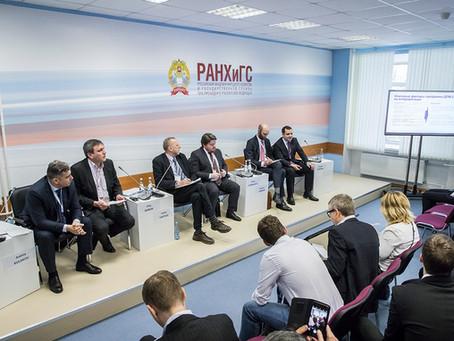 Модернизация российской энергетики и глобальный энергетический переход