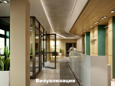 "Одиннадцатый проект с Холдингом ""RBI"""