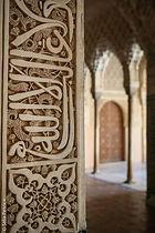 Marokkansk1.jpg