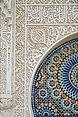 Marokkansk.jpg