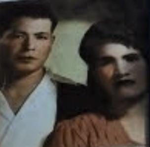 Martinez-Cervantes-Guerrero family
