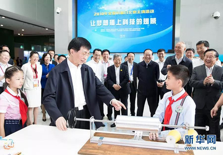 """Wang Huning watched the """"Edison"""" phonograph for teenagers in the """"Flying Science Dreams"""" exhibition area and asked about the situation in detail. Image source: Xinhuanet"""