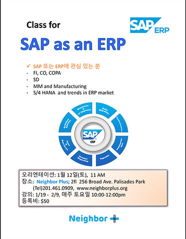 SAP poster.jpg