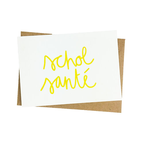 Schol Santé - postkaart zeefdruk