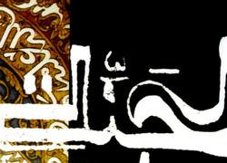 Hina Qureshi