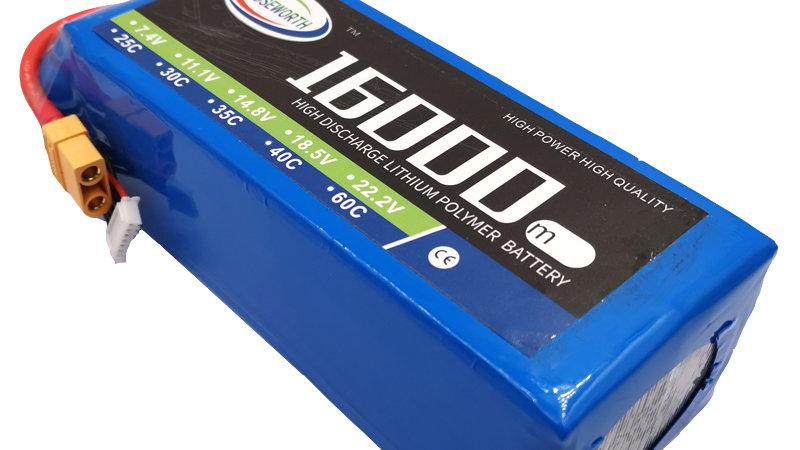 리튬배터리 16000mah