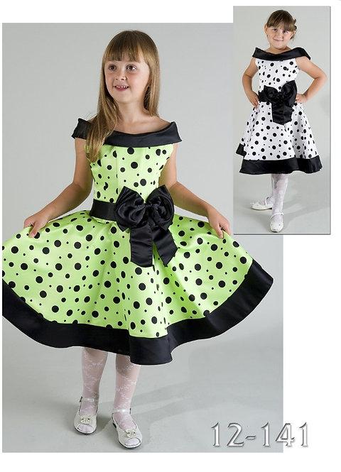 Детское бальное платье 12-141