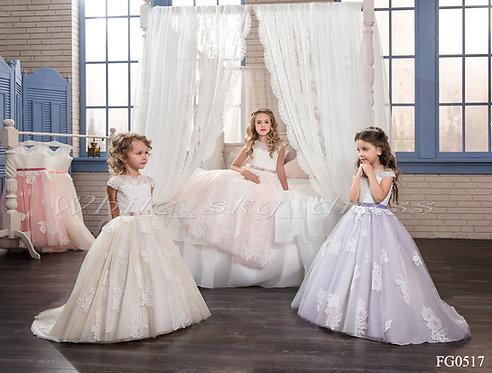Детское бальное платье FG0517