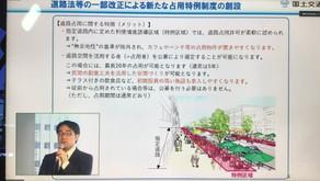 【ほこみち(歩行者利便増進道路制度)がスタート】
