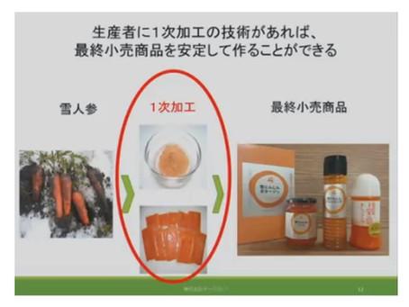 狛江市の都市農業
