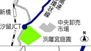 【羽田雄一郎元国交大臣急逝】