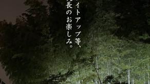 【狛江駅北口周辺がインスタ映えするスポットに!】