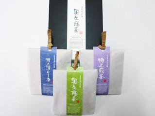 2016/02/10 ご贈答品『奥久慈小箱 逸撰茶セット』販売開始