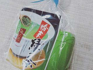 2020/08/8 粉末茶缶付き発売!!