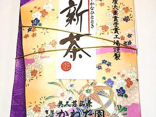 2020/06/13 完売御礼!!