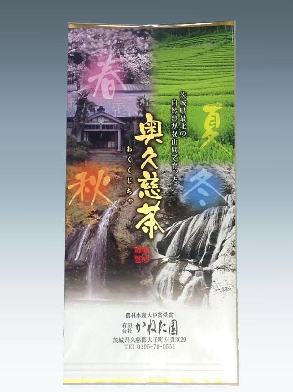 奥久慈茶-春夏秋冬.jpg