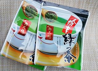 2020/05/24 奥久慈粉末茶ケーキ(^^)