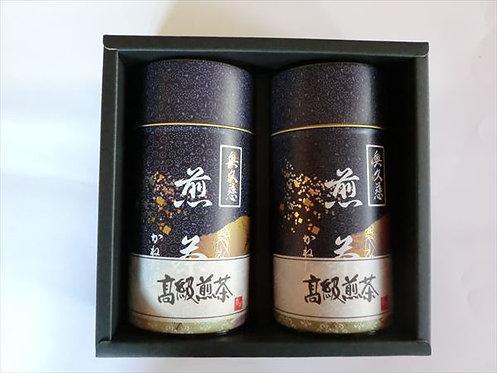 ギフト1号八溝(高級煎茶)