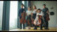 Schubert Quintet.png