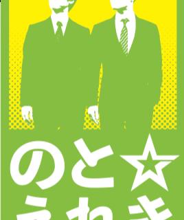 notoeleki_logo_g.png