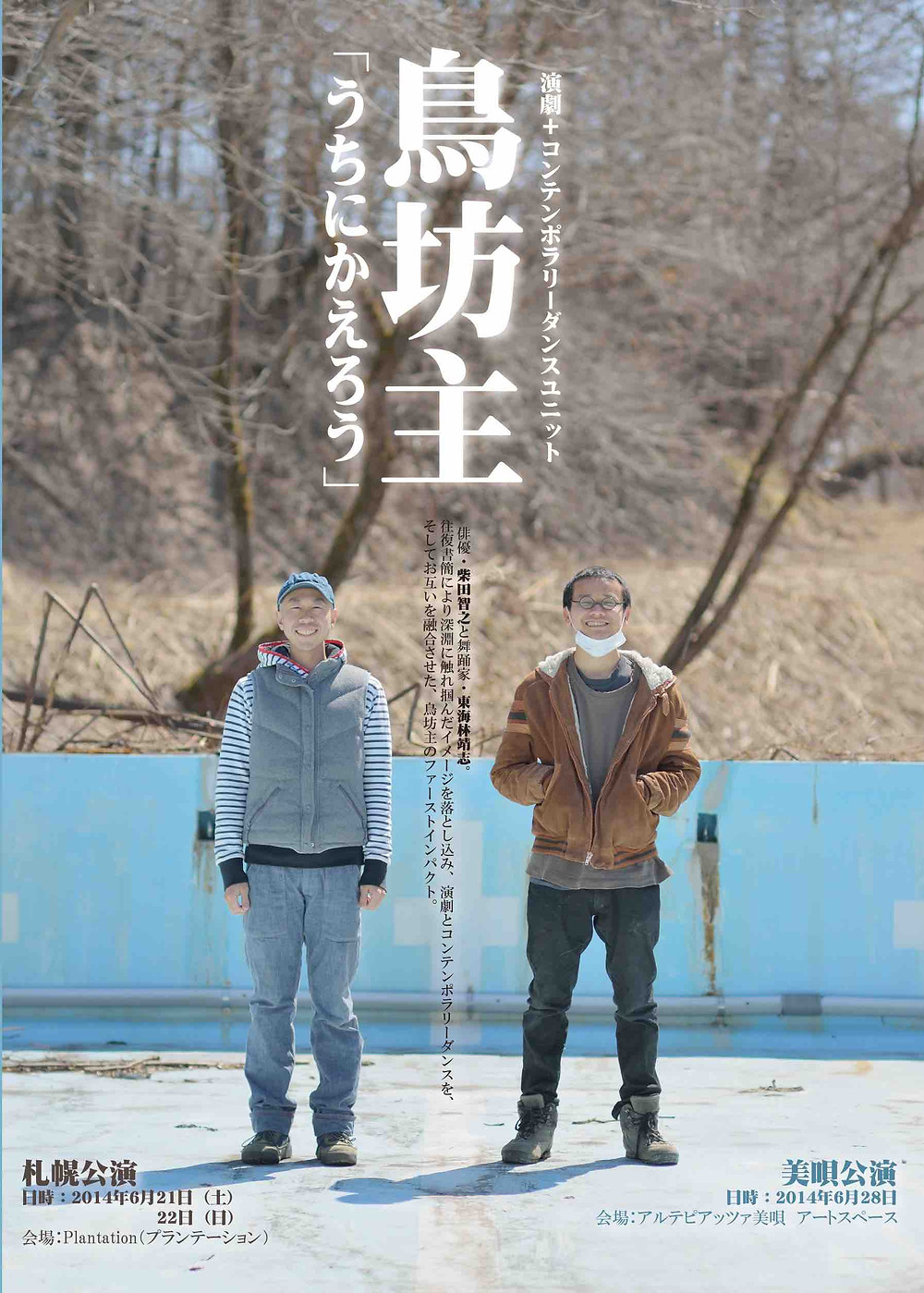 uchini_jake2.jpg