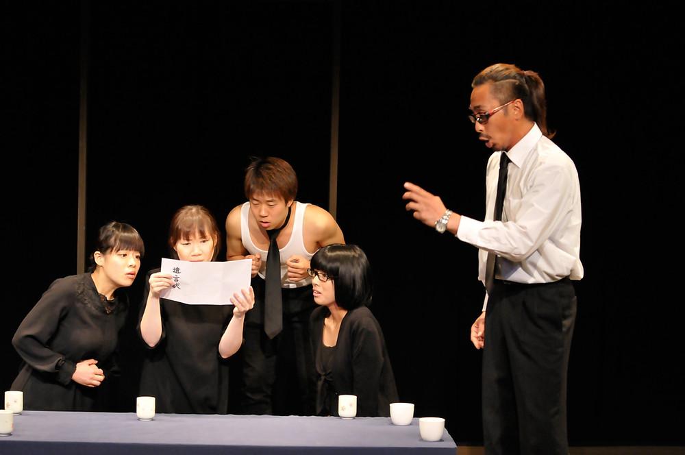 tsurumaki_010.JPG