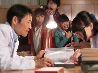札幌演劇シーズン2018-冬 レパートリー作品 弦巻楽団「ユー・キャント・ハリー・ラブ!」