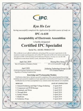 ipc1.PNG