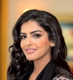 Princess Ameera Al-Taweel