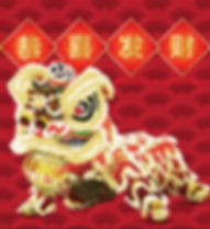 chinese-lion-dance-with-blessing-vector-