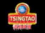Tsingtao Beer