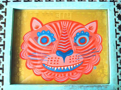 Orange Tiger.jpeg