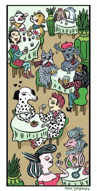 Dog Party.jpg