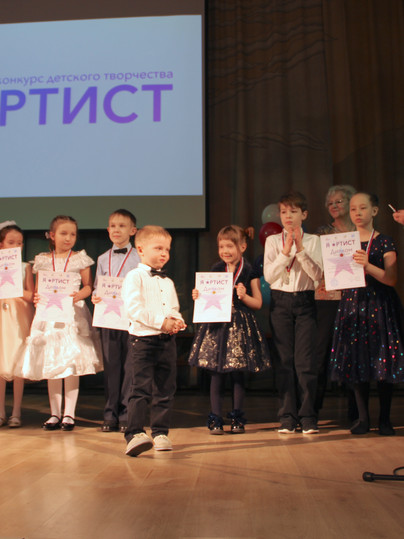 Награждение конкурс Я АРТИСТ Екатеринбург.JPG