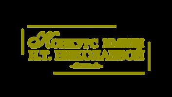 Конкурс Николаевой лого.001.png