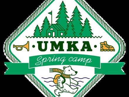 UMKA Camp — приключения начинаются!