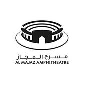 Al Majaz Amphi theatre-Edit.jpg