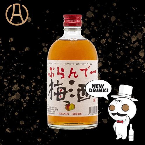 Shin Umeshu Brandy
