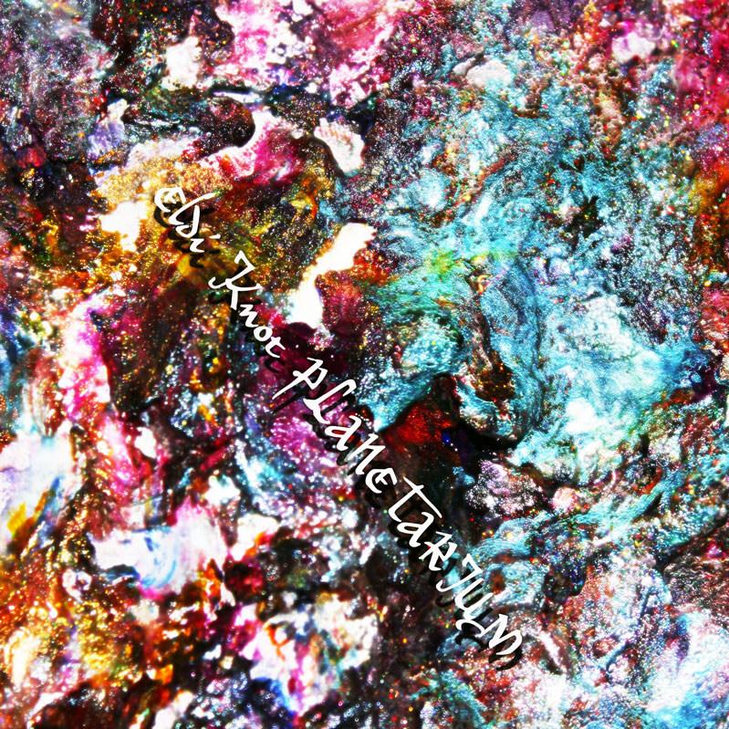 unreleased album[Eldi Knot PLANETARIUM]cover