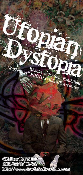 個展「Utopian Dystopia」DMデザイン
