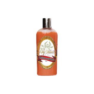 Lady Skinner's - Shower Gel