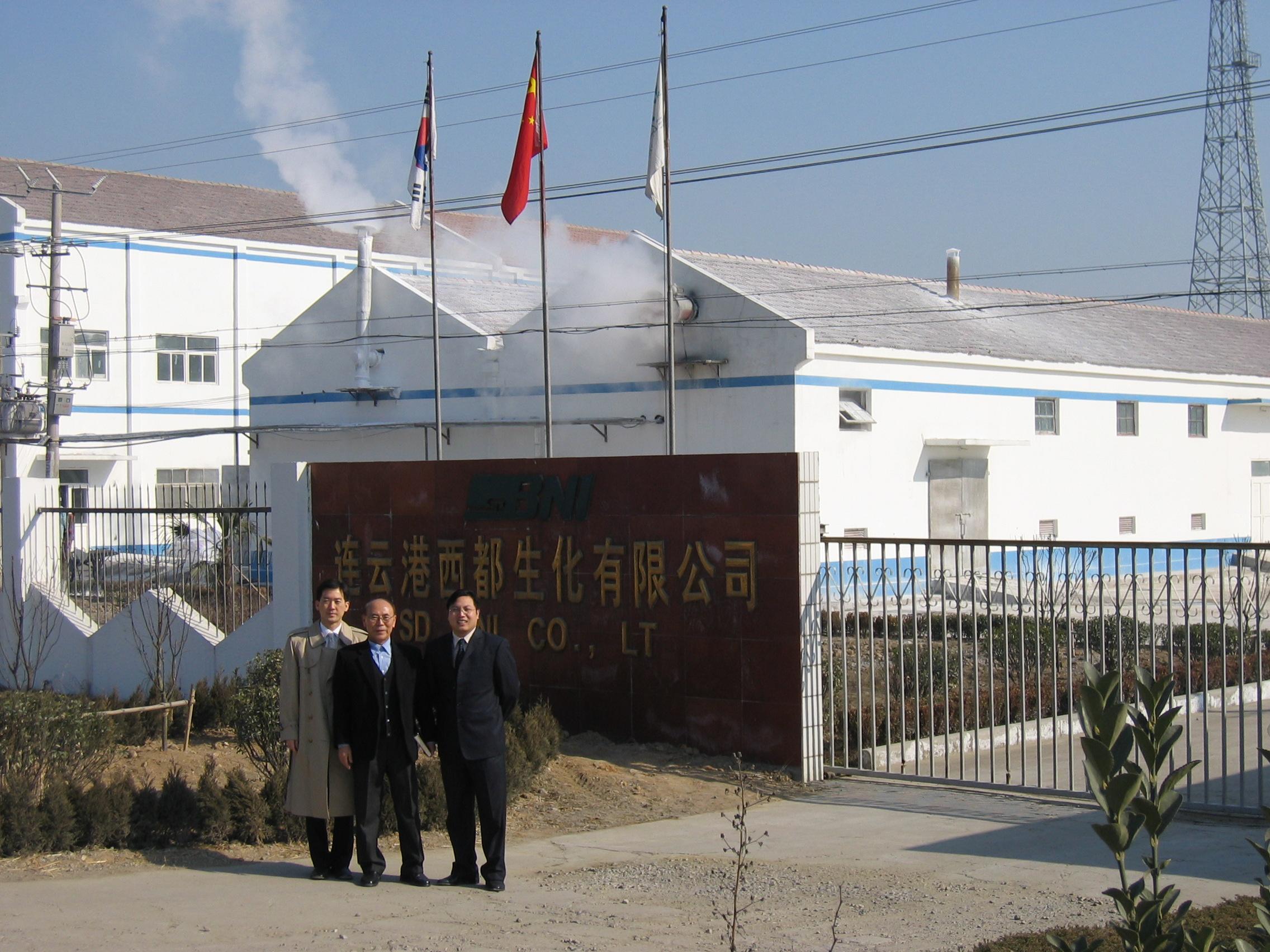 2002_ 중국 '서도생화유한공사'설립