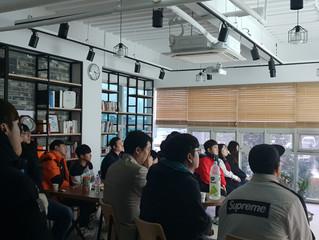 대전대학교 기업탐방
